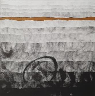 Horisont by Ibrahim Yassin | unikaramme